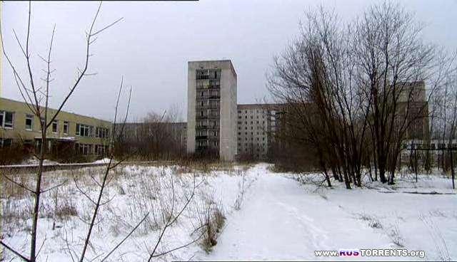 BBC: Ядерные кошмары