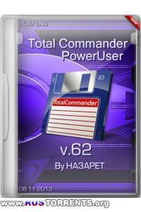 Total Commander PowerUser v62 (Rus/Eng)