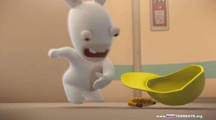 Нашествие кроликов | (Сезон 1, Серии: 4 | WEBDLRip