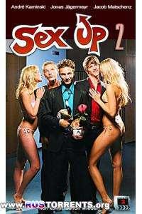 Секс-коктейль 2
