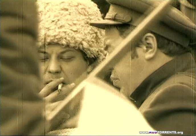 Тайны века - Нестор Махно. Золотой миф | DVDRip