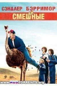 Смешанные | Blu-ray 1080p | Лицензия