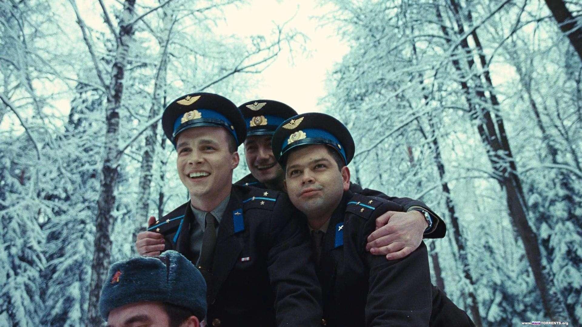 Гагарин. Первый в космосе | BDRip 1080p | Лицензия