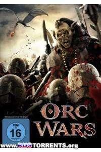 Войны орков | DVDRip