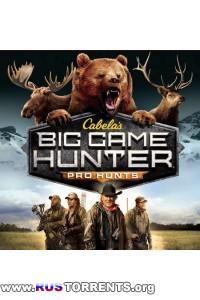Cabela's Big Game Hunter: Pro Hunts | PC | [L] от RELOADED
