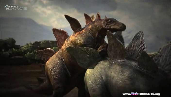 Секс у тираннозавров | HDTVRip
