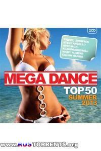 VA - Mega Dance Top 50 Summer 2013
