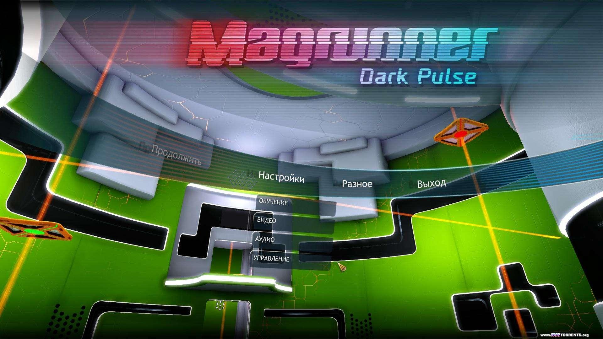 Magrunner: Dark Pulse [v 2.0.1.5]   РС   Лицензия