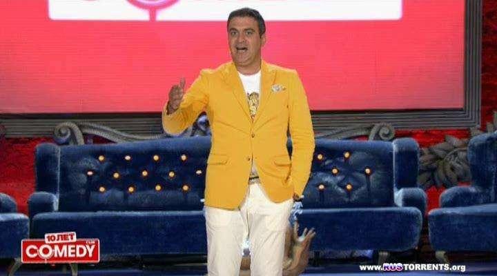 Comedy Club в Юрмале (Выпуск 7) (11.10.2013) | WEBDLRip