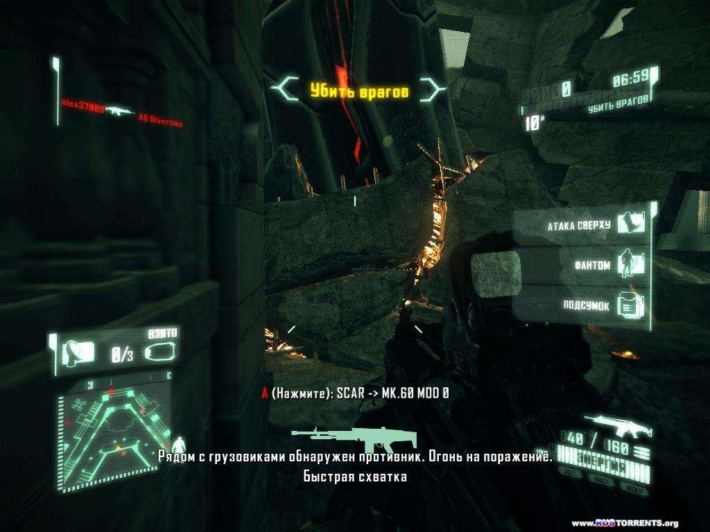 Crysis 2 v 1.1   Multiplayer   Repack
