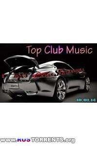 VA - Самая Качающая Музыка для Твоего Авто TOP 100 [ Exclusive CUT Edition 2014 incl. bonus]