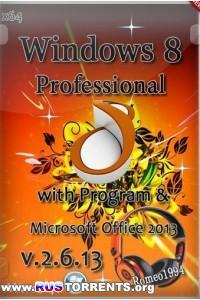 Windows 8 x64 Professional with Program & Microsoft Office | by Romeo1994