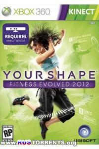 Your Shape Fitnes 2012 [FreeBoot.RUSTEXT] | XBOX360