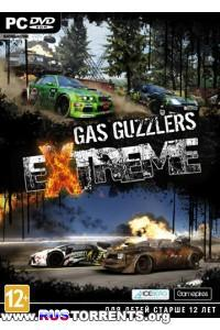 Gas Guzzlers Extreme [v 1.0.4.0 + 1 DLC] | PC | Repack от z10yded