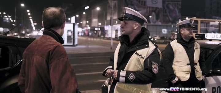 Дорожный патруль | HDRip