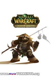 World of Warcraft: Туманы Пандарии | PC | Beta
