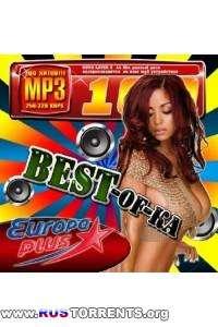 Europa Plus - Зарубежная Best-Off-Ka
