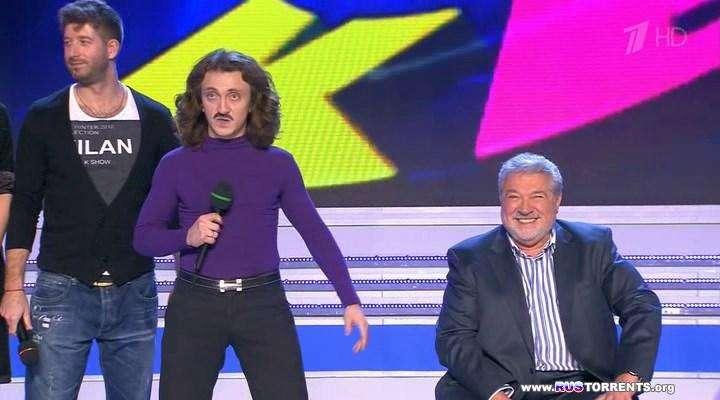КВН-2013. Кубок мэра Москвы [эфир 08.12]   HDTVRip