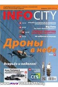 InfoCity №2 (февраль)