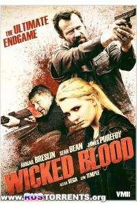 Злая кровь | BDRip 720p | L1