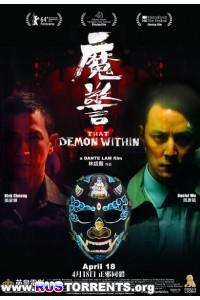 Этот демон внутри | BDRip 1080p | L2