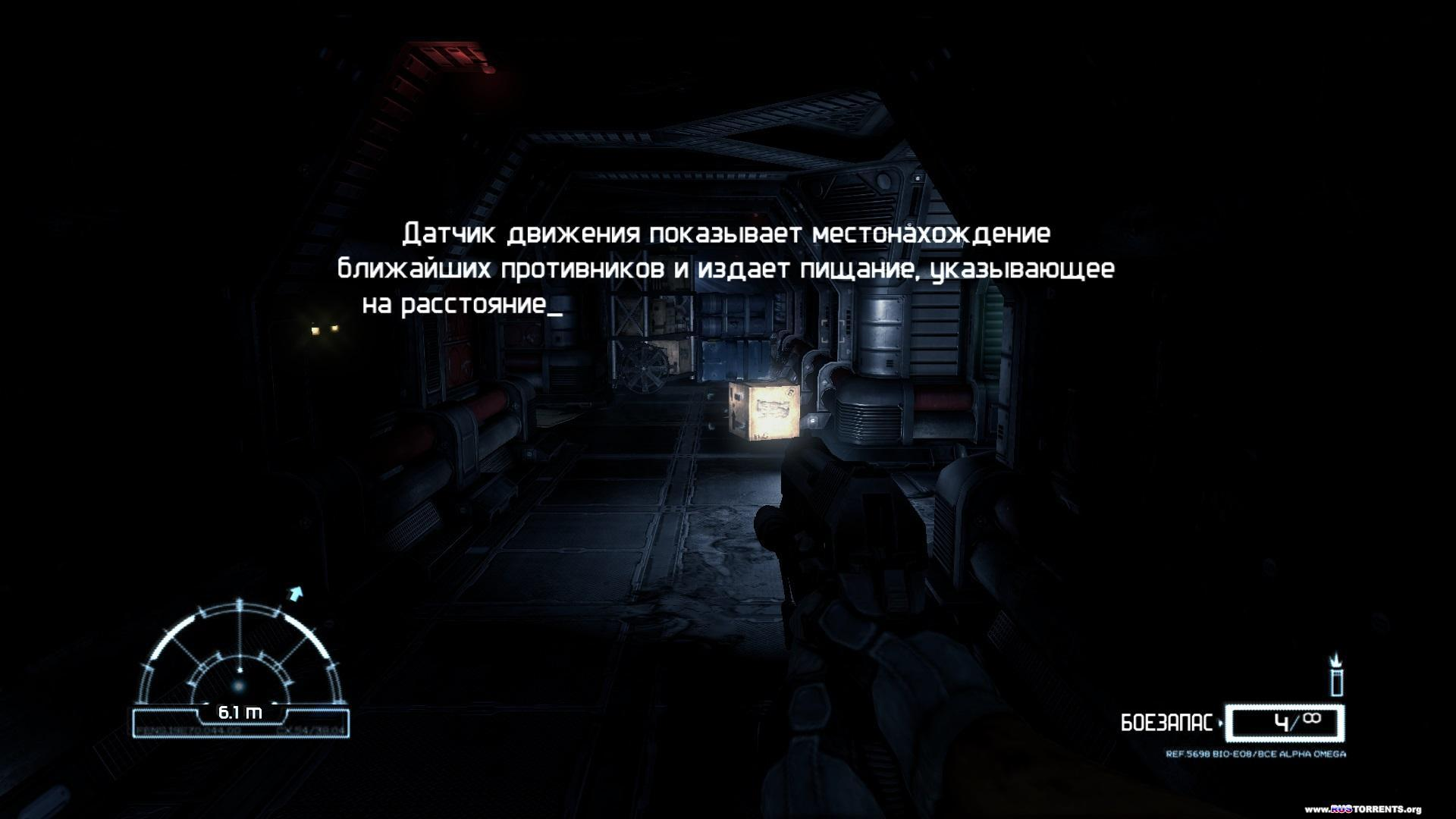 Aliens vs. Predator [v 2.27 + 2 DLC] | PC | Steam-Rip от R.G. Steamgames