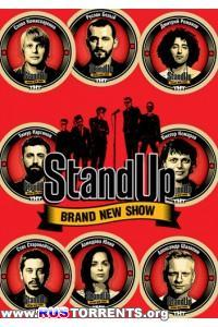 Stand Up (3 выпуск) | WEBDLRip