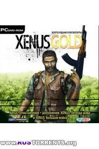 Xenus Gold Edition | RePack от Fenixx