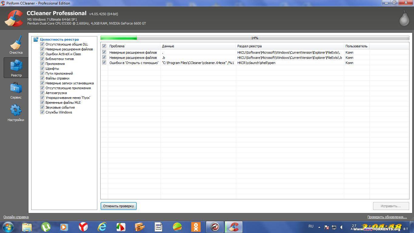 CCleaner 4.05.4250 Free Business Professional Edition RePack / Portable by KpoJIuK + RePack / Portable D!akov(Rus/Eng/Ukr)