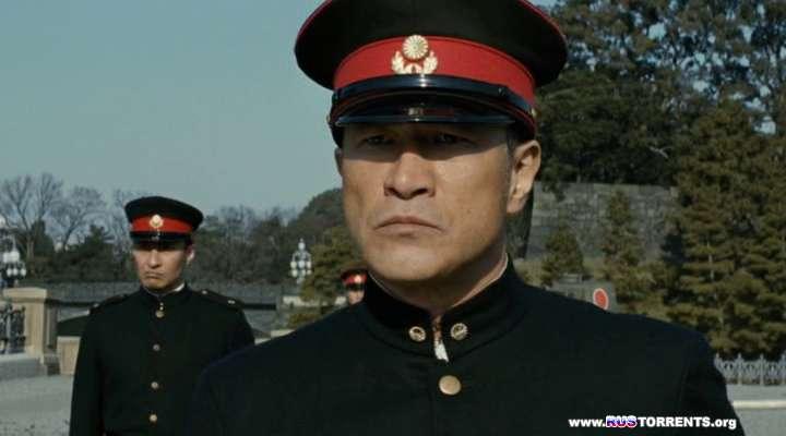 Император | DVDRip