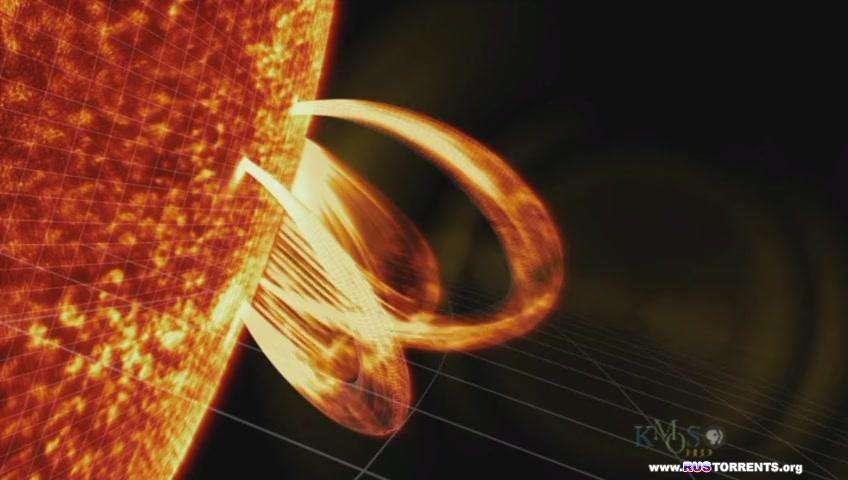 Секреты Солнца