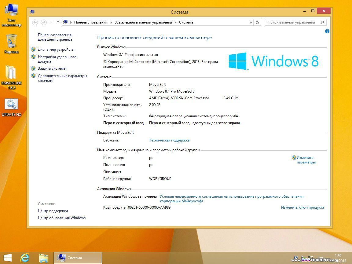 Windows 8.1 Professional x64 MoverSoft 11.2013 RUS