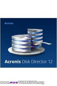 Acronis Disk Director 12.0.3219 RePack by D!akov