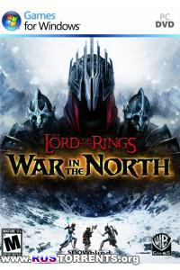 Lord of the Rings: War in the North 1C-Софтклаб