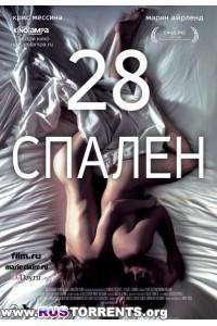 28 спален | WEBDLRip | НТВ+