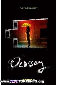Олдбой | BDRemux 1080p | Лицензия