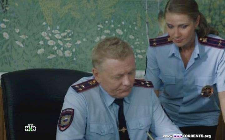 Курортная полиция [01-20 серии из 20] | SATRip