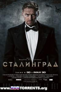 Сталинград | BDRip 1080p | Лицензия