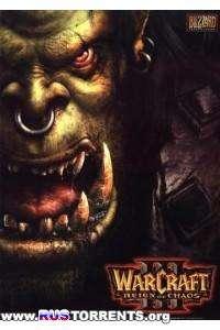 WarCraft 3: ПРАВЛЕНИЕ Хаоса
