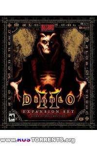 Diablo2 + lord of destruction