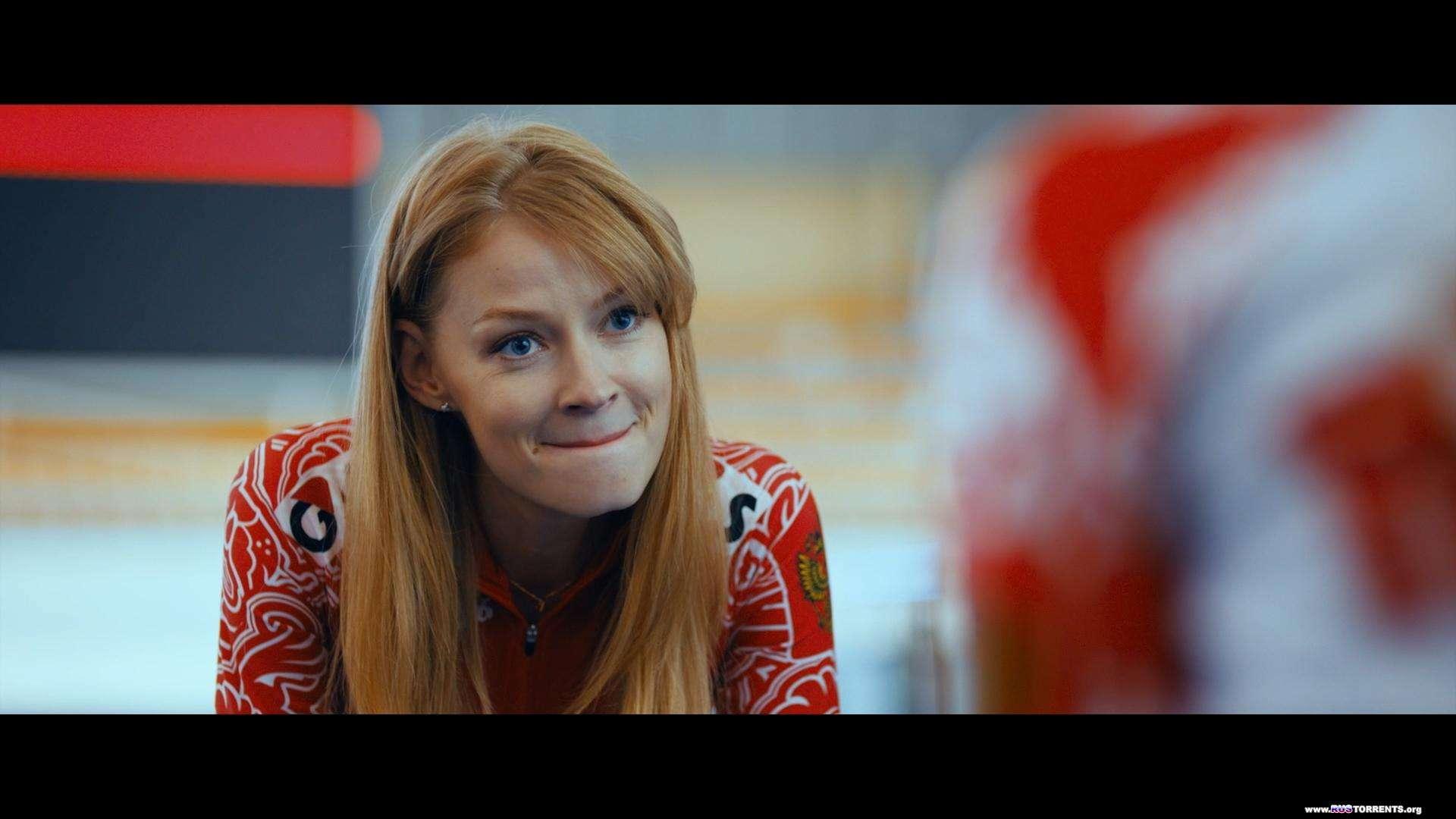 Чемпионы | Blu-ray 1080p | Лицензия
