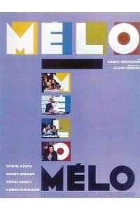 Мелодрама | DVDRip | D