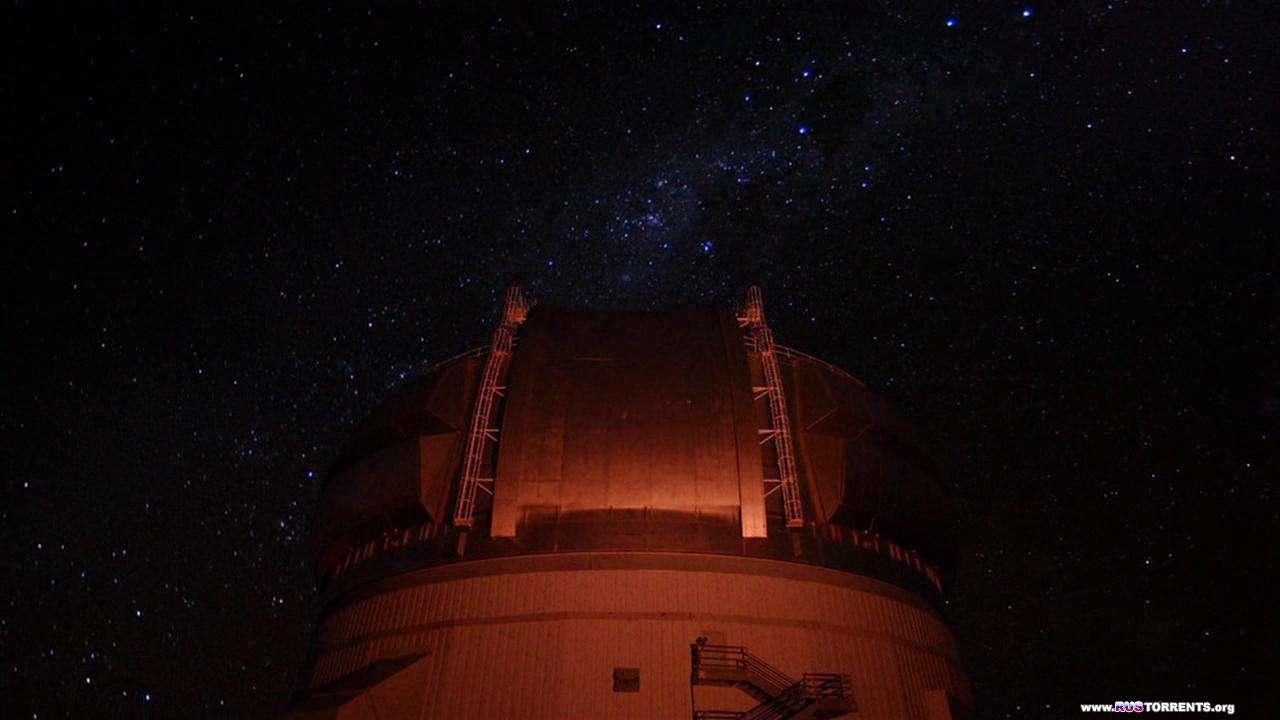 Вселенная - Созвездия| 2 сезон | 10 серия | BDRip 720