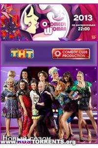 Comedy Woman Выпуск 100 (Эфир от 24.03. 2013)   SATRip