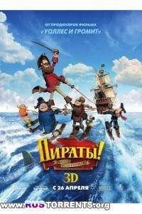 Пираты! Банда неудачников | BDRip 720p | Лицензия