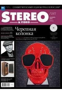 Stereo & Video №11 [Ноябрь 2014] | PDF