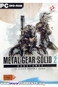 Metal Gear Solid 2: Substance | Repack от deus_ex