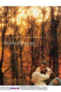 Гриффин и Феникс: На краю счастья | DVDRip