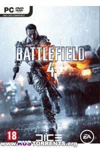 Battlefield 4: Digital Deluxe Edition [Update 2] | PC | RePack от z10yded
