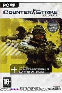 Counter Strike Source - Modern Warfare MOD